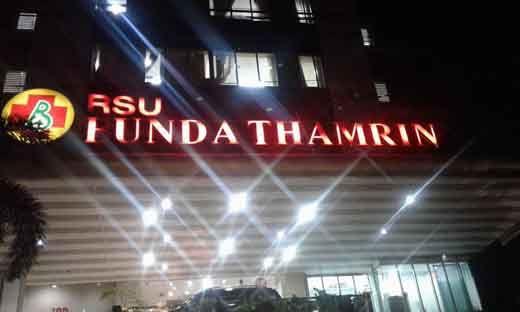 Bertanya Kondisi Suami, Oknum Dokter RSU Bunda Thamrin Medan yang Juga Dosen USU Marah-marah pada Istri Pasien dan Bilang Dirinya Orang Sibuk
