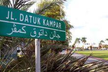 asal-muasal-nama-jalan-para-datuk-di-kabupaten-siak